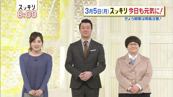 2018年03月05日水卜麻美の画像03枚目