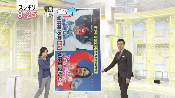 2018年03月05日水卜麻美の画像06枚目
