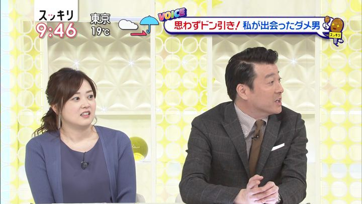 2018年03月05日水卜麻美の画像20枚目