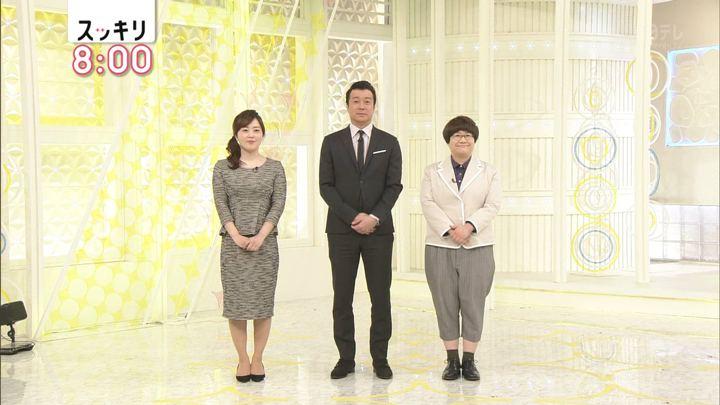 2018年03月20日水卜麻美の画像01枚目