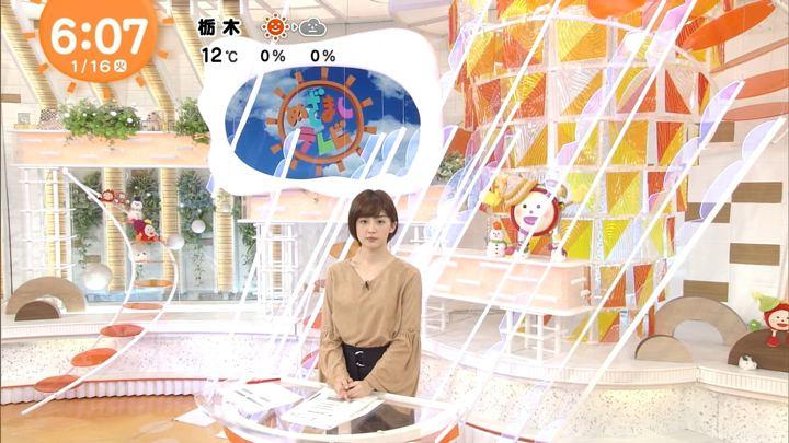 2018年01月16日宮司愛海の画像03枚目
