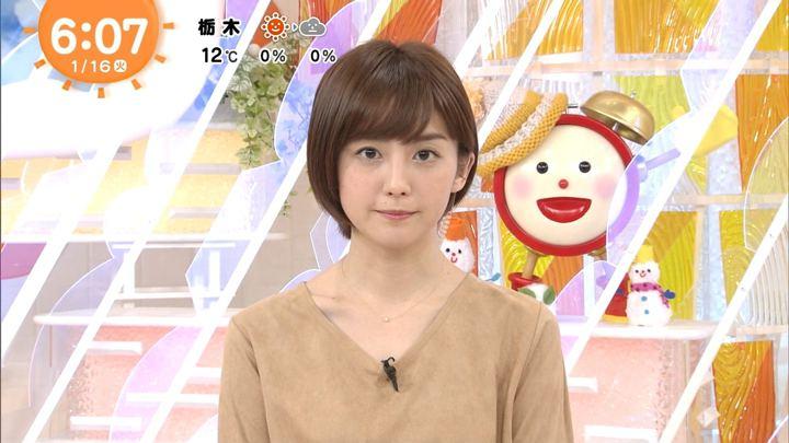 2018年01月16日宮司愛海の画像04枚目