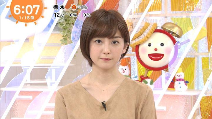2018年01月16日宮司愛海の画像05枚目