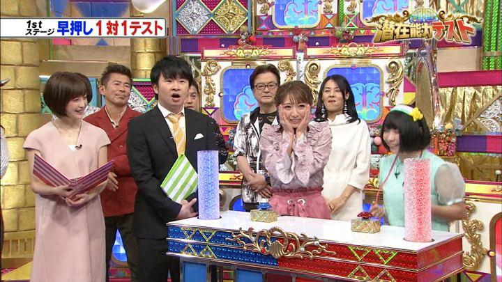 2018年01月16日宮司愛海の画像16枚目