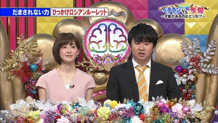 2018年01月16日宮司愛海の画像20枚目