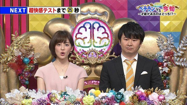 2018年01月16日宮司愛海の画像23枚目