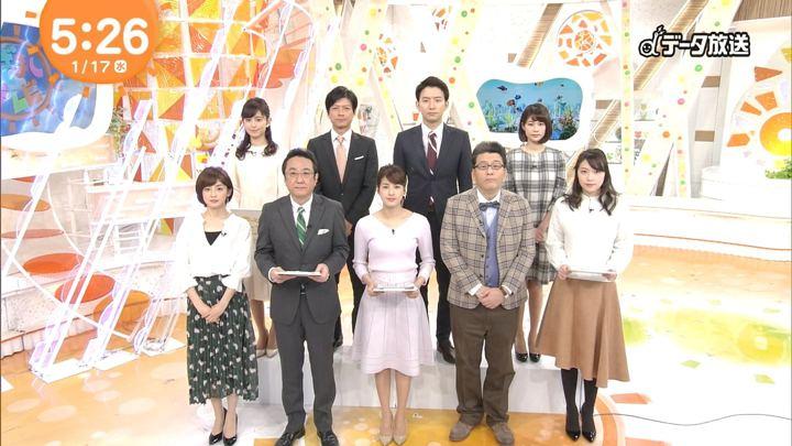 2018年01月17日宮司愛海の画像01枚目
