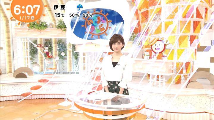 2018年01月17日宮司愛海の画像02枚目