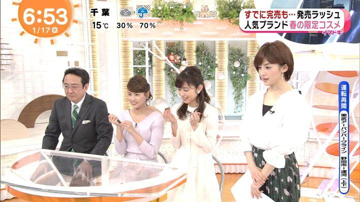 2018年01月17日宮司愛海の画像09枚目