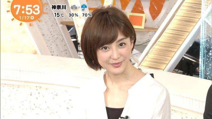 2018年01月17日宮司愛海の画像12枚目