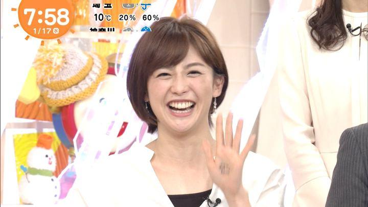 2018年01月17日宮司愛海の画像26枚目