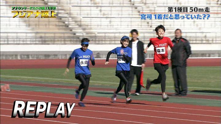2018年01月17日宮司愛海の画像47枚目