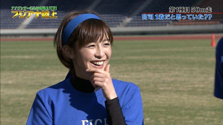 2018年01月17日宮司愛海の画像52枚目