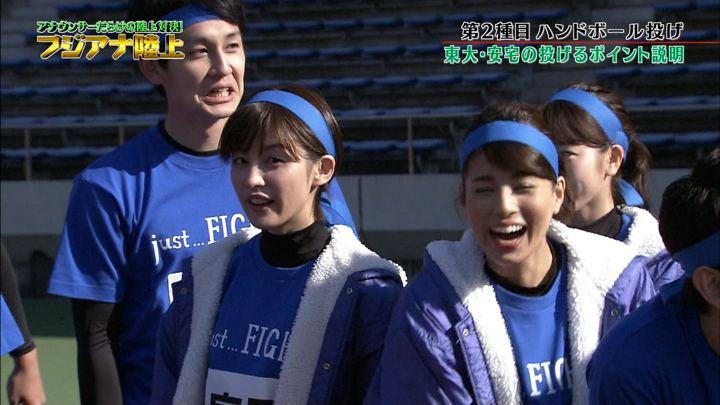 2018年01月17日宮司愛海の画像53枚目