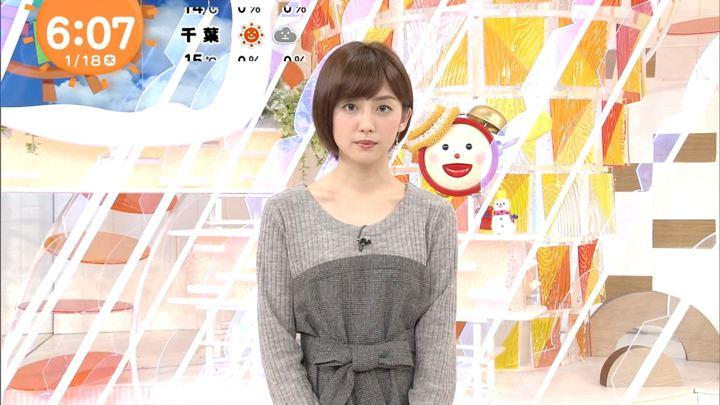 2018年01月18日宮司愛海の画像10枚目