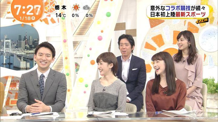 2018年01月18日宮司愛海の画像14枚目