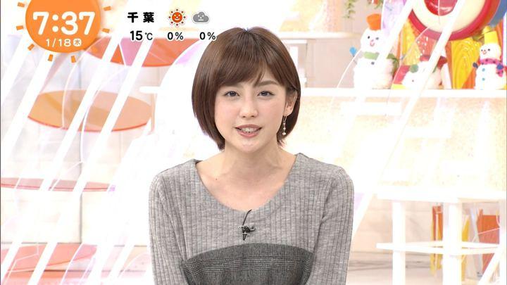 2018年01月18日宮司愛海の画像21枚目