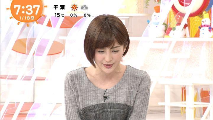 2018年01月18日宮司愛海の画像22枚目