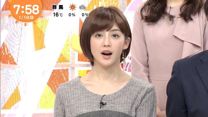 2018年01月18日宮司愛海の画像25枚目