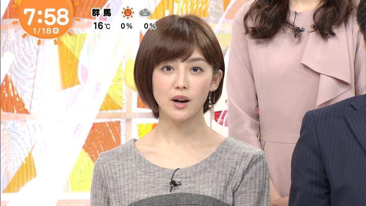 2018年01月18日宮司愛海の画像26枚目