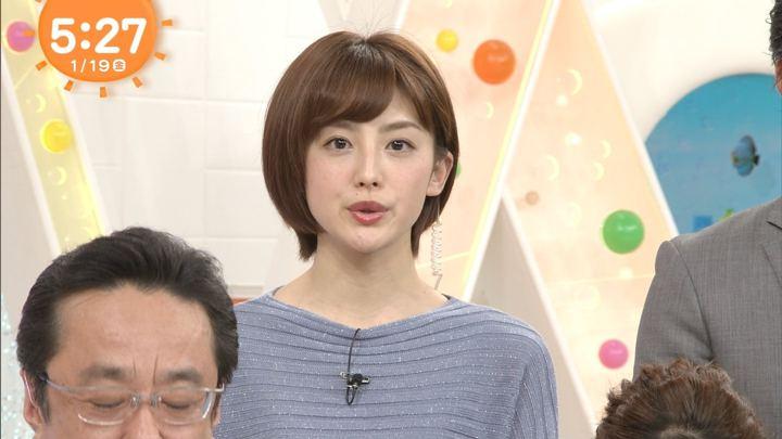 2018年01月19日宮司愛海の画像03枚目