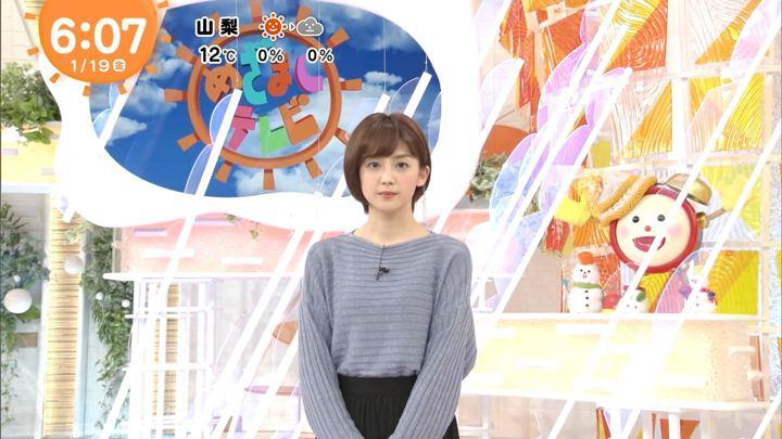 2018年01月19日宮司愛海の画像04枚目