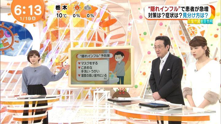 2018年01月19日宮司愛海の画像05枚目