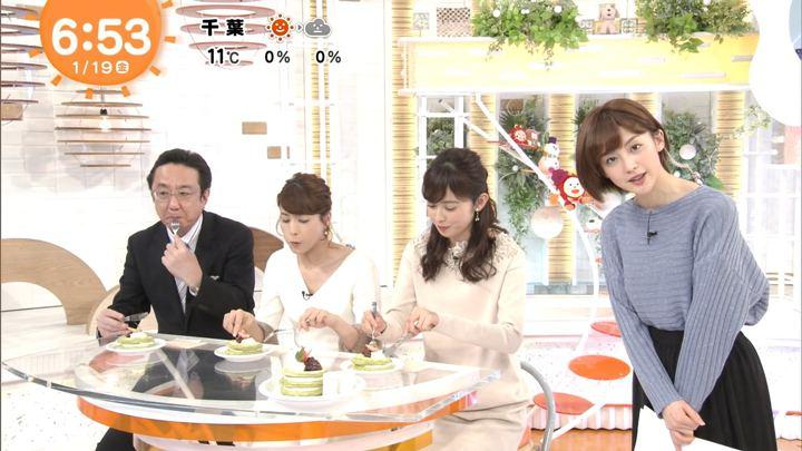 2018年01月19日宮司愛海の画像09枚目