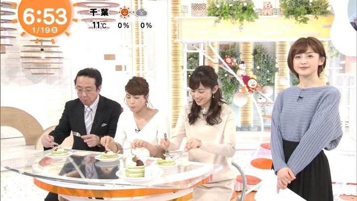 2018年01月19日宮司愛海の画像10枚目
