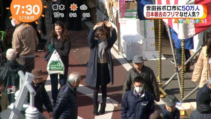 2018年01月19日宮司愛海の画像12枚目