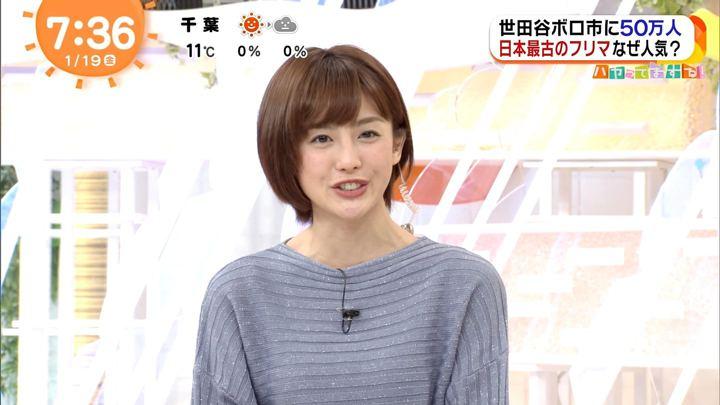 2018年01月19日宮司愛海の画像35枚目
