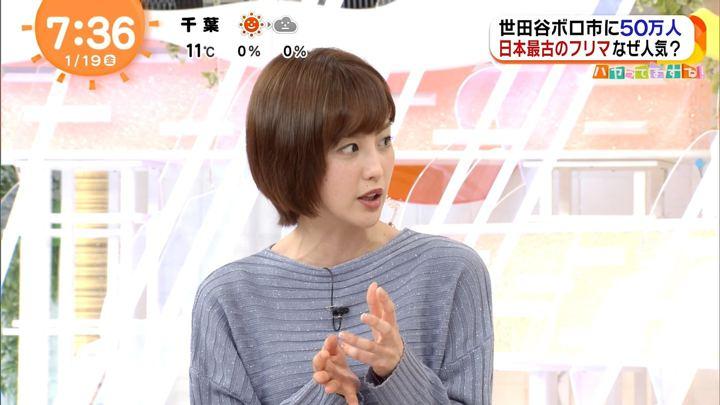 2018年01月19日宮司愛海の画像36枚目