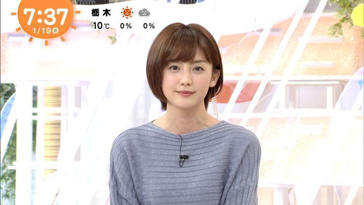 2018年01月19日宮司愛海の画像37枚目
