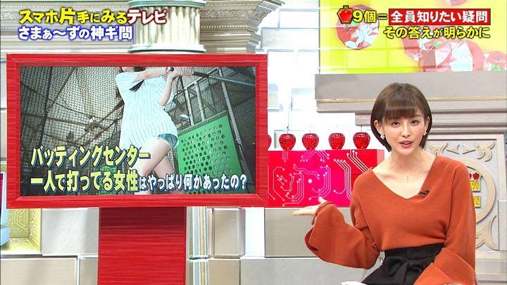 2018年01月20日宮司愛海の画像21枚目