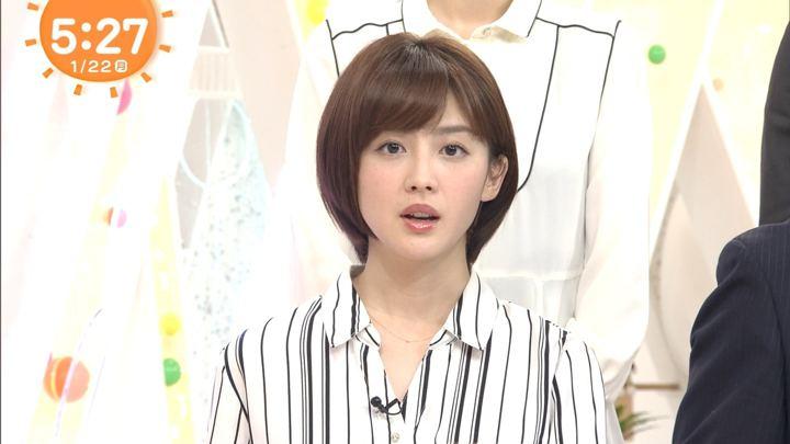 2018年01月22日宮司愛海の画像01枚目