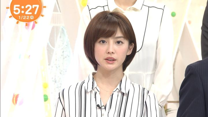 2018年01月22日宮司愛海の画像03枚目