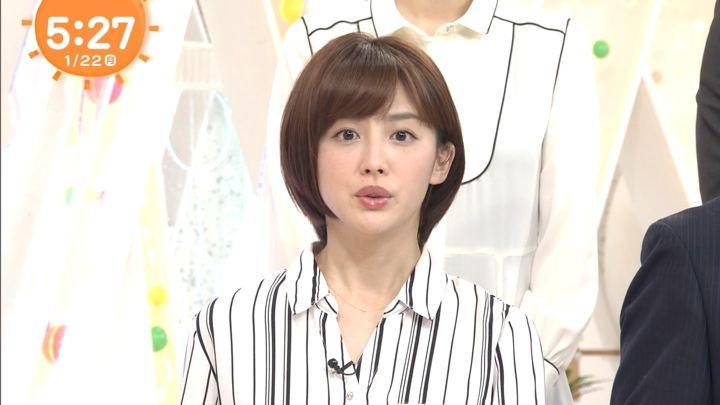 2018年01月22日宮司愛海の画像04枚目