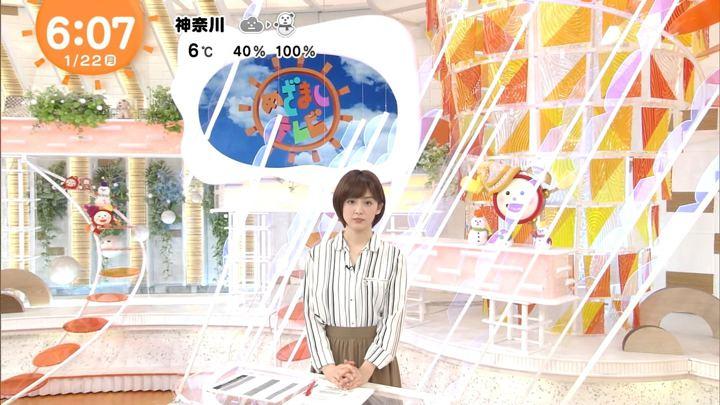 2018年01月22日宮司愛海の画像05枚目
