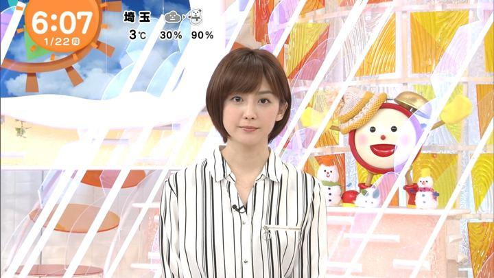 2018年01月22日宮司愛海の画像06枚目