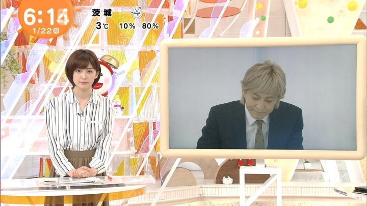 2018年01月22日宮司愛海の画像07枚目