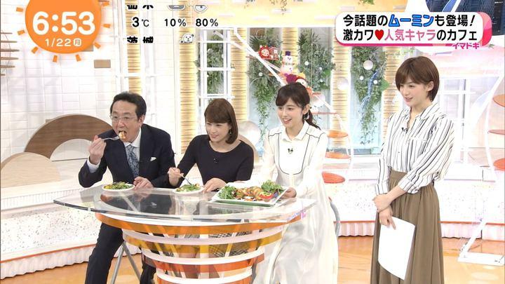 2018年01月22日宮司愛海の画像09枚目