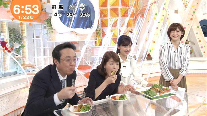 2018年01月22日宮司愛海の画像10枚目