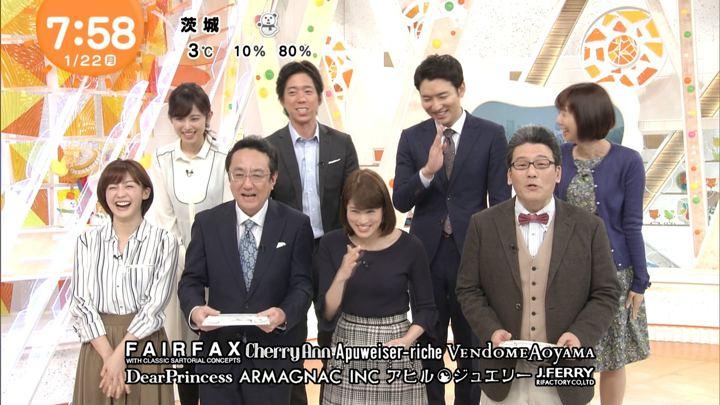 2018年01月22日宮司愛海の画像11枚目