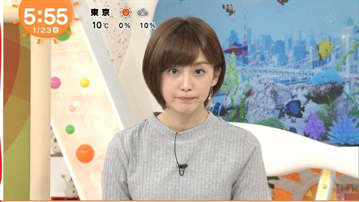 2018年01月23日宮司愛海の画像05枚目