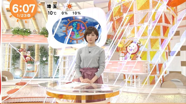2018年01月23日宮司愛海の画像06枚目