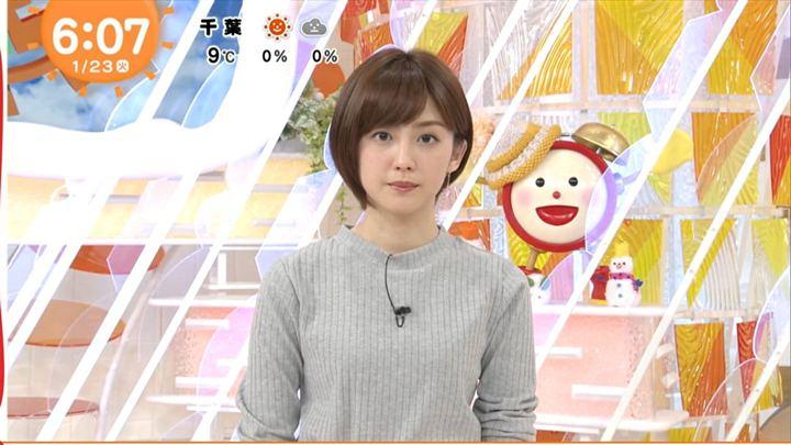 2018年01月23日宮司愛海の画像07枚目