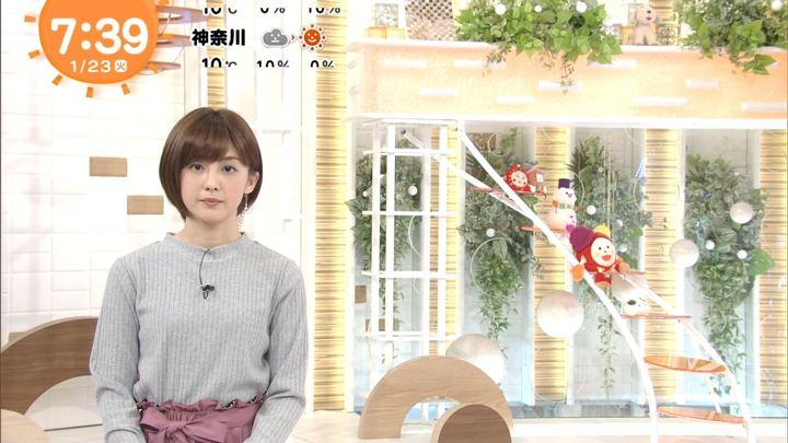 2018年01月23日宮司愛海の画像13枚目