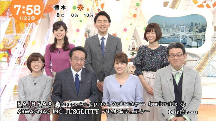2018年01月23日宮司愛海の画像14枚目