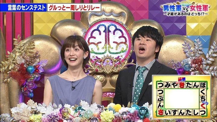 2018年01月23日宮司愛海の画像28枚目