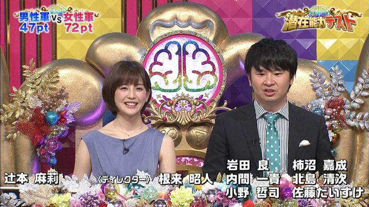 2018年01月23日宮司愛海の画像30枚目